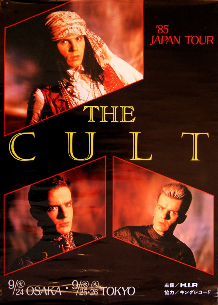Billy Duffy's The Cult - Japan Tour Poster - 24/25-09-1985