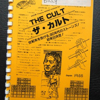 Billy's itinerary book from The Cult Japan Tour – 1985