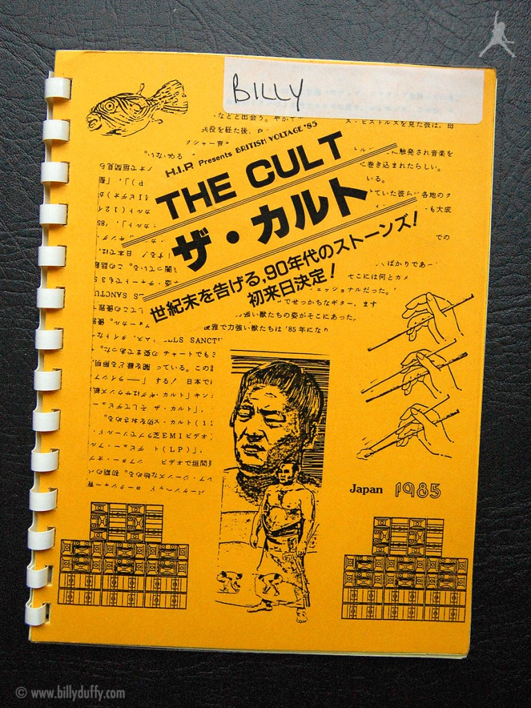 Billy's itinerary book from The Cult Japan Tour - 1985