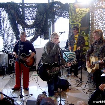Empire Rocks! – 2007